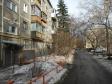 Екатеринбург, Vostochnaya st., 84В: приподъездная территория дома