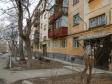 Екатеринбург, Vostochnaya st., 80: приподъездная территория дома