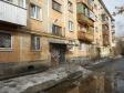 Екатеринбург, ул. Восточная, 80Б: приподъездная территория дома