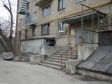 Екатеринбург, ул. Восточная, 76: приподъездная территория дома