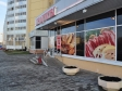 Екатеринбург, ул. Дорожная, 15: приподъездная территория дома