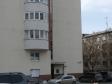 Екатеринбург, ул. Мичурина, 99: приподъездная территория дома