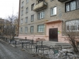 Екатеринбург, Malyshev st., 120: приподъездная территория дома
