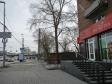 Екатеринбург, Malyshev st., 120: о доме