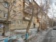 Екатеринбург, ул. Бажова, 189: приподъездная территория дома