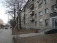 Екатеринбург, ул. Бажова, 189: положение дома