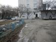 Екатеринбург, ул. Бажова, 191: условия парковки возле дома
