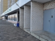 Екатеринбург, Dorozhnaya st., 17: приподъездная территория дома