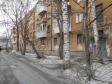 Екатеринбург, Kuybyshev st., 70: приподъездная территория дома