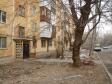 Екатеринбург, Kuybyshev st., 72: приподъездная территория дома