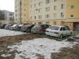 Екатеринбург, Narodnoy voli st., 103: условия парковки возле дома