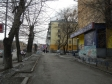 Екатеринбург, ул. Куйбышева, 76: положение дома