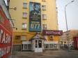 Екатеринбург, ул. Куйбышева, 78: о доме