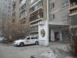 Екатеринбург, Bazhov st., 134: приподъездная территория дома
