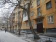 Екатеринбург, ул. Малышева, 77: приподъездная территория дома