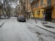 Екатеринбург, ул. Малышева, 75: условия парковки возле дома