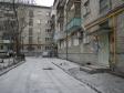 Екатеринбург, ул. Малышева, 79: приподъездная территория дома