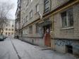 Екатеринбург, Bazhov st., 130: приподъездная территория дома