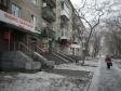 Екатеринбург, Bazhov st., 130: положение дома