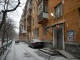 Екатеринбург, ул. Бажова, 133: приподъездная территория дома