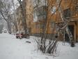 Екатеринбург, Malyshev st., 118: приподъездная территория дома