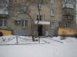 Екатеринбург, ул. Малышева, 116А: приподъездная территория дома