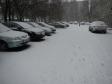Екатеринбург, Bazhov st., 161: условия парковки возле дома