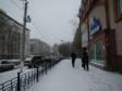 Екатеринбург, Bazhov st., 161: положение дома