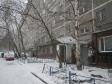 Екатеринбург, ул. Карла Маркса, 43: приподъездная территория дома