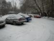 Екатеринбург, Karl Marks st., 43: условия парковки возле дома