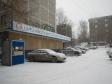 Екатеринбург, Karl Marks st., 43: положение дома