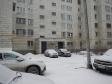 Екатеринбург, Lunacharsky st., 171: приподъездная территория дома