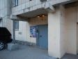 Екатеринбург, Lunacharsky st., 137: приподъездная территория дома