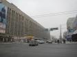 Екатеринбург, Lunacharsky st., 137: положение дома