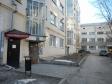 Екатеринбург, Lenin avenue., 52/3: приподъездная территория дома