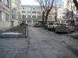 Екатеринбург, Lenin avenue., 52/3: условия парковки возле дома