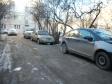 Екатеринбург, Lenin avenue., 54/3: условия парковки возле дома
