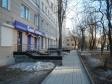 Екатеринбург, пр-кт. Ленина, 54/3: положение дома