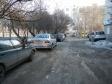 Екатеринбург, пр-кт. Ленина, 54/2: условия парковки возле дома