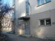 Екатеринбург, Lenin avenue., 54/1: приподъездная территория дома