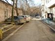 Екатеринбург, ул. Бажова, 103: условия парковки возле дома