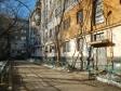 Екатеринбург, ул. Бажова, 125: приподъездная территория дома
