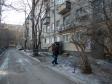 Екатеринбург, ул. Малышева, 85: приподъездная территория дома