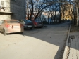 Екатеринбург, ул. Малышева, 87: условия парковки возле дома