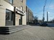 Екатеринбург, ул. Малышева, 93: положение дома