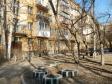 Екатеринбург, Michurin st., 98: приподъездная территория дома