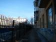 Екатеринбург, ул. Мичурина, 98: положение дома