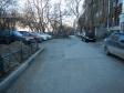 Екатеринбург, ул. Восточная, 64: условия парковки возле дома