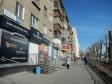 Екатеринбург, ул. Восточная, 62: положение дома