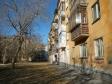 Екатеринбург, Michurin st., 76: положение дома